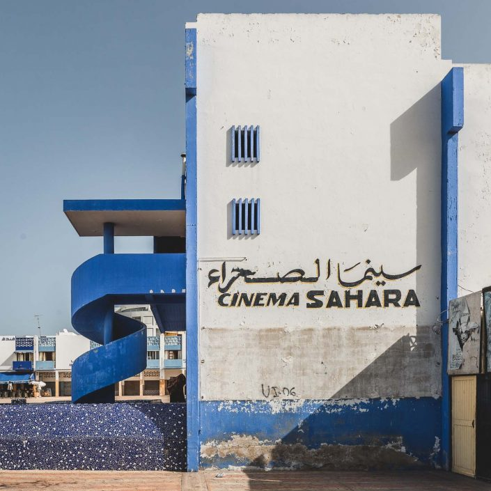 The Cinema Sahara, Agadir, Morocco